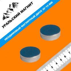 Неодимовый магнит 30х10 мм