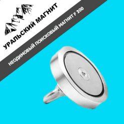 Поисковый односторонний магнит F200