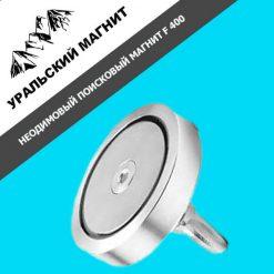Поисковый односторонний магнит F400