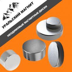 Магнитные диски