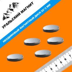 Неодимовый магнит 25х3 мм